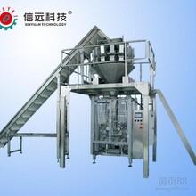 供应立式自制袋饼干包装机械图片