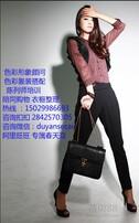 西安色彩顾问,西安服装搭配,西安色彩形象设计,西安服装色彩搭配图片