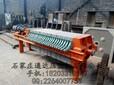 陕西机械式压滤机