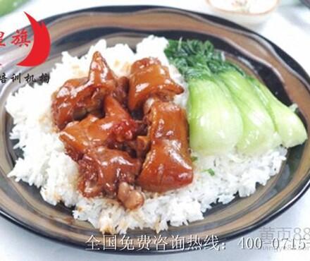 【东莞厚街-三星学外壳饭小吃,猪脚技术特色的沙田n7100note2最好v外壳手机图片
