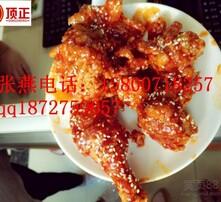 上海顶正豪大大鸡排图片