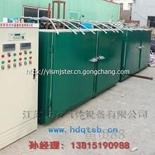 供应LNG钢瓶检测设备厂家/专业的LNG钢瓶检测设备生产厂家