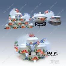景德镇餐具厂批发陶瓷,景德镇陶瓷餐具,景德镇骨瓷餐具
