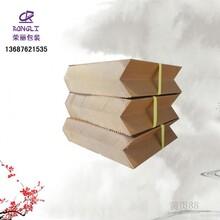 河北包装材料批发各种规格纸护角环绕型纸护角厂家直供环保纸护边图片