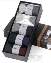 精梳棉秋冬运动休闲中筒男袜运动袜防臭5双礼盒装图片