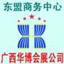2016东盟(越南_河内)农药肥料及农机十六届展览会