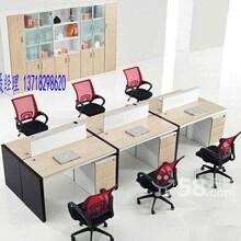 厂家直销屏风工位办公屏风办公桌椅会议桌前台文件柜等