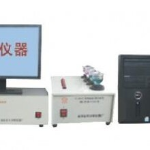 鑄造行業檢測儀器爐前五大元素分析儀廠家圖片