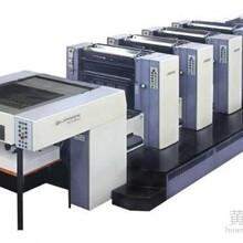 东莞专业平板印刷机进出口代理图片