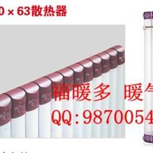 供应7063暖气片散热器钢管暖气片钢柱暖气片图片