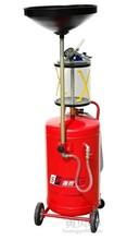 厂家直销接油机3197气动抽接废油机90L抽油机汽车轮船维修设备工具保养设备