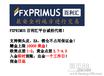 百利汇外汇者最安全平台/最佳外汇平台最佳选择/台湾百利汇外汇代理