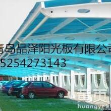 博兴县阳光板采光屋面