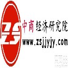 中国矿用车市场规模预测与十三五投资战略研究报告2016-2021年