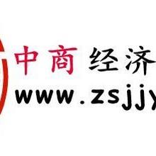"""中国桩工机械市场专项调研及""""十三五""""发展预测报告2016-2021年"""