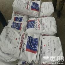 青岛代理食品添加剂进口清关的公司丨蓝莓水果粉进口