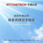 北京太阳能供电系统图图片