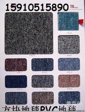 北京地毯销售办公方块地毯满铺地毯红地毯手工地毯