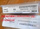 天津回收光纤模块回收H3C全新光纤模块业务板