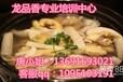 广东哪里学习椰子鸡、海南椰子鸡做法、正宗椰子鸡技术加盟