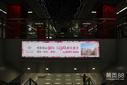 杭州地铁广告之梯眉广告图片