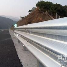 福建拓荣,平潭,谭城塑钢施工围栏防撞护栏板温州世腾ST-BX01厂家安装
