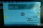深圳回收液晶屏回收光纤模块H3C光模块交换机