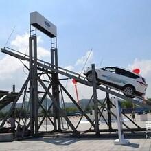 重庆试驾场地/试驾道具试驾物料试驾器械,驼峰,侧坡,双面桥,颠簸路