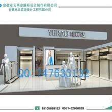 商业展柜,柜台,商场展台,专卖店货柜,货架设计制作