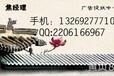上海青年报广告部