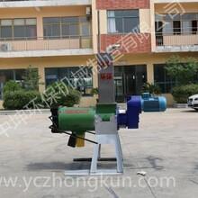 供应专业畜禽粪污处理设备,畜禽粪污脱水设备,畜禽粪污处理设备
