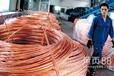 坊子区电缆回收潍坊废旧电缆收购价格表
