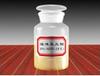 武汉环保型泡沫灭火剂,环保抗溶性环保泡沫灭火剂