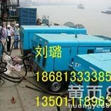 南京南京出租租赁空压机出租空压机