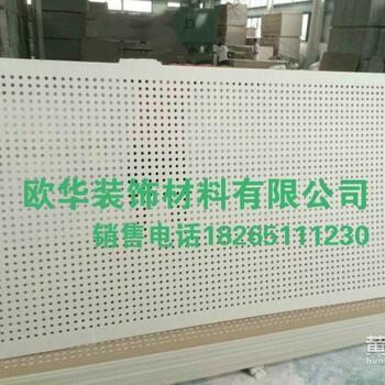 吸音板环保新型建材厂家