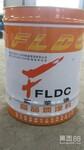 武汉富莱德环氧聚氨酯耐油导静电涂料图片