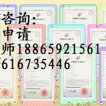 淄博专利申请怎么办理?专利申请好处是什么?