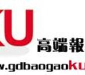 2015-2021年中国二元醇行业深度研究及投资策略分析报告