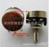 RV24YN20SB1021K2K单圈碳膜电位器TOCOS(TOKYO)精密电位器图片