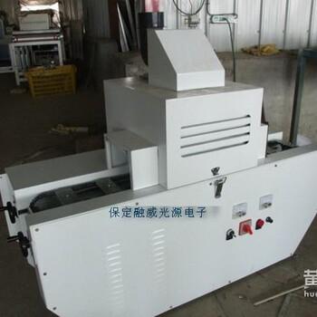 河北保定UV光固机厂家丝印UV机设计紫外线UV机定做