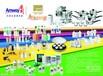 大田县谢洋乡哪里可以购买安利产品哪有安利店铺