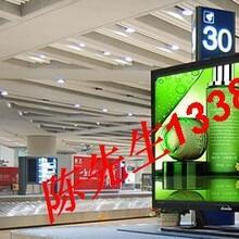 55寸液晶广告机参数特点,广州广告机厂家租赁价格