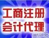 进青,入青建筑企业办理仅限青海省