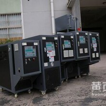 硫化板导热油循环电加热炉_南京星德机械