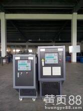 临沂热压机油加热器_南京星德机械有限公司