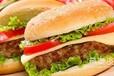 运城汉堡店加盟,炸鸡汉堡店加盟首选品牌