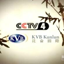 杭州人信得过的外汇平台KVB昆仑国际诚招黄金外汇一级代理商加盟黄金外汇开户图片