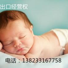 龙岗布吉爱联免费办理公司注册记账报税