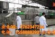 江西九江全自动腐竹油皮机器