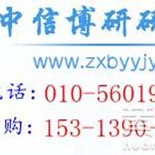 中国进口母婴行业投资风险预测及未来发展规划研究报告2015-2021年